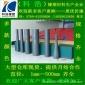 德���M口CPVC管,耐腐�gCPVC管,氯化聚氯乙烯塑料管,�格�R全